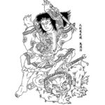 Horicho Tattoo Designs Volume-1